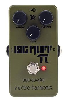 Electro Harmonix Green Russian Big Muff - Pedala Distortion / Sustainer - Music and More